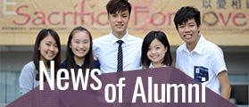 New of Alumni